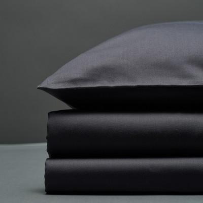 Sateen Duvet Set - Dark grey